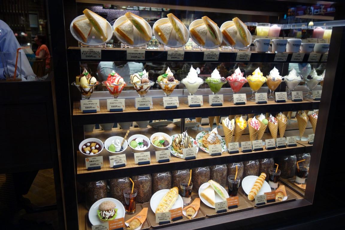 A Look At Japanese Food Art Bonnie Bites